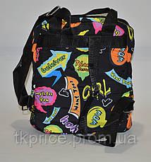 Прогулочная сумка-рюкзак черная, фото 3