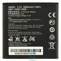АКБ Huawei HB5R1 2000 mAh U8950 Ascend G600 AAAA/Original тех.пакет