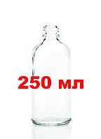 Охладитель для изготовления жидкости Coolada PG холодок для жидкости (250 мл)