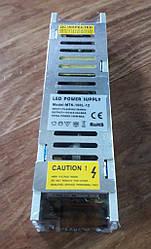 Блок питания удлиненный 12V-100W-8,33А серия Long