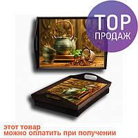Поднос подушка Чайная Церемония /аксессуары для дома