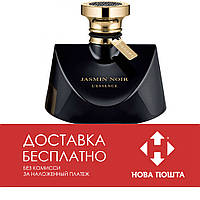 Bvlgari Jasmin Noir L'Essence  75 ml