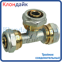 Тройник для металлопластиковой трубы равный 26х26х26