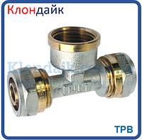 Тройник для металлопластиковой трубы с внутренней резьбой 20х3/4х20