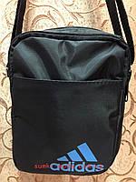 Спортивные Барсетка adidas Адидас 420D для Унисекс(только ОПТ)Сумка спортивная для через плечо