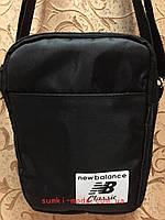 Спортивные Барсетка new balance 420D для Унисекс(только ОПТ)Сумка спортивная для через плечо