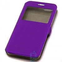 Чехол-книжка Modern 1 окно Lenovo Vibe C A2020 фиолетовый