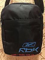 Спортивные Барсетка reebok 420D для Унисекс(только ОПТ)Сумка спортивная для через плечо