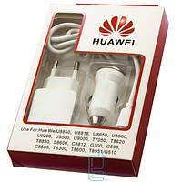 СЗУ+АЗУ+USB HUAWEI HW-050100C2W 5V 2000 mAh white