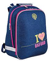 """Каркасный школьный рюкзак """"I love Oxford"""""""