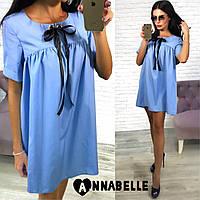Платье женское голубое АА/-1094
