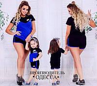 Женский спортивный костюм Найк синий футболка+шорты БАТАЛ