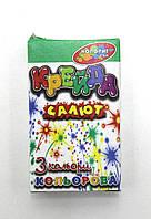 Крейда  САЛЮТ  3кол. квадр.мяка, 161680мм  48х144