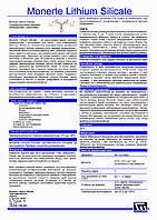 Monerte Lithium Silicate. Силикат лития - упрочняющая добавка
