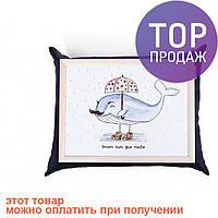 Поднос с подушкой Кит /аксессуары для дома