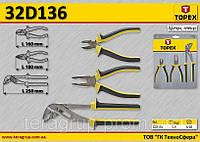 Набор шарнирно-губцевого инструмента 3шт,  TOPEX  32D136