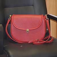 Красная круглая сумочка через плечо женская молодежная с клапаном