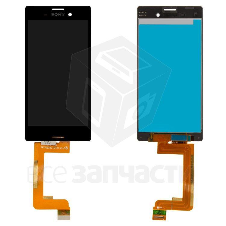 Дисплейный модуль для мобильного телефона Sony E2303 Xperia M4 Aqua LT