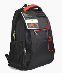 Рюкзаки для средних и старших классов.