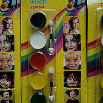 5 цветов краска масло боди-арт для лица для детей от 3 лет Face Paint party, фото 2