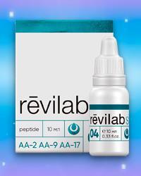 Revilab SL № 04 (для опорно-двигательного аппарата)