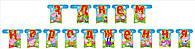 """Гірлянда-букви святкова Свинка Пепа """"З Днем Народження""""/ 2м.25см. 726780"""