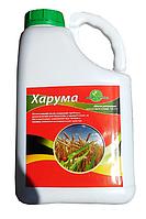 Харума, гербицид, 20 л