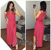 Длинное платье №13(1)