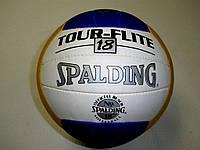 Мяч волейбольный В.м. 330 Cliff