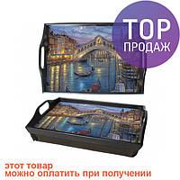 Поднос подушка Красота Венеции /аксессуары для дома