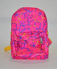Детский рюкзак для девочки розовый, фото 2