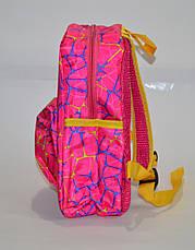 Детский рюкзак для девочки розовый, фото 3