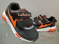Детские кроссовки для мальчика KLF 26-31