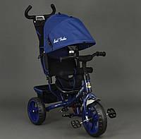 Трехколесный велосипед Best Trike 6570 Синий, фото 1