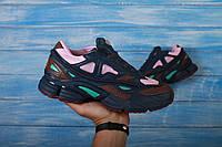 Женские кроссовки Adidas Raf Simons Ozweego 🔥  (Адидас Раф Симонс) черно-былые