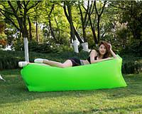 Надувной лежак кресло мешок Ламзак (Lamzak). салатовый