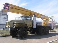 Автогидроподъемник СММ ВС-22-03