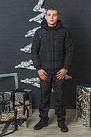 """Стильный, теплый зимний мужской костюм на слимтексе """"МАКС-2"""" (44-60 р-ры) , фото 1"""