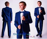 Костюм школьный для мальчика(Код 0351)