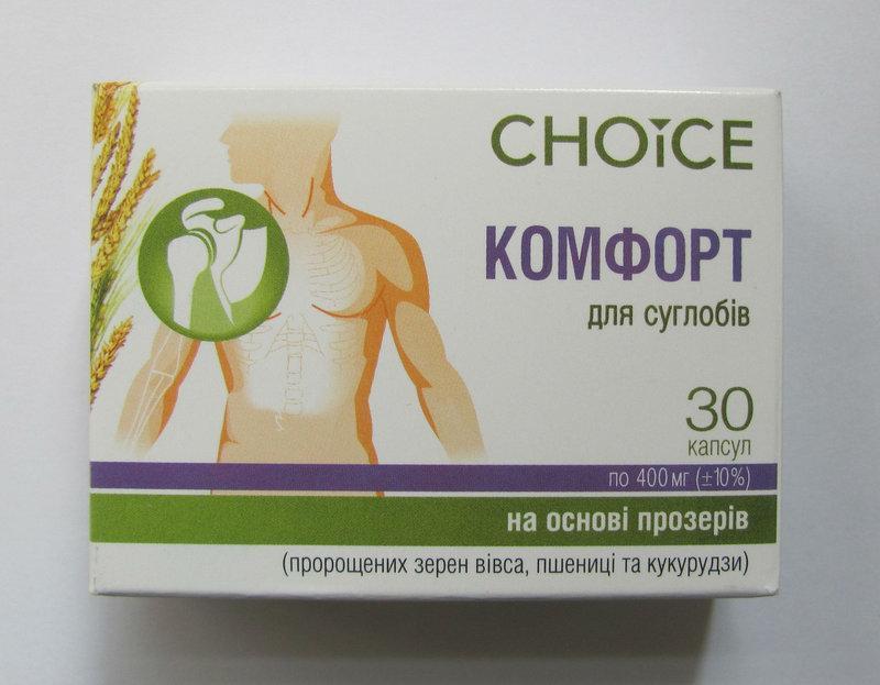 Восстановление суставов фитокомплекс комфорт лямблии боль в суставах