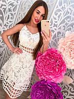 Нежное белое платье сарафан с кружевом тренд 2017!