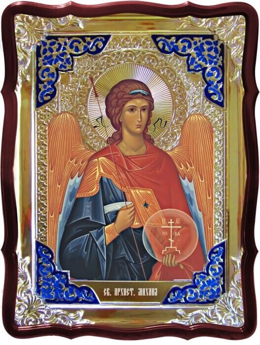 Купить икону Архистратига Михаила в ризе