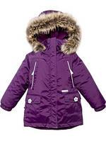Lenne Miriam 17329/607 куртка-парка для девочки р 110-134 (сливовая)