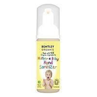 Bentley Organic  Органический очиститель рук для детей и взрослых, 50мл