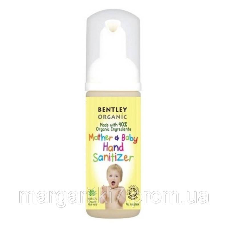 Bentley Organic  Органический очиститель рук для детей и взрослых, 50мл - Маргаритки в Днепре