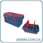 Ящик переносной пластиковый 560 x 278 x 270 мм 87404 King Tony