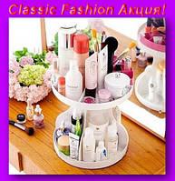 Подставка, органайзер для косметики круглая style classic fashion!Акция
