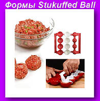 Форма для готовки фрикаделек, Форма для изготовления шариков из мяса