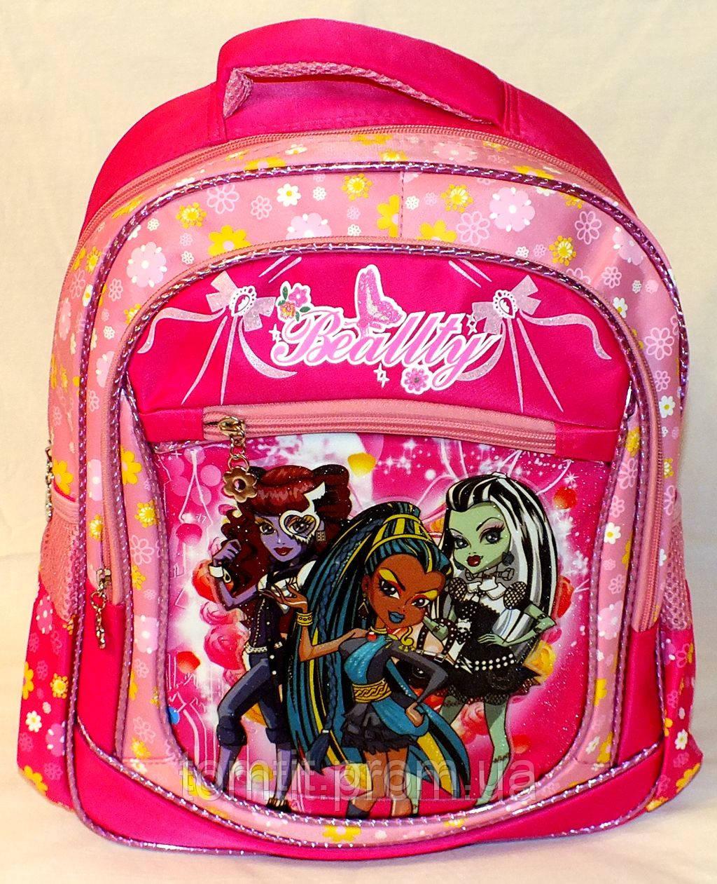 """Рюкзак школьный """"Monster High"""" SB-035B, ТМ """"Smile"""""""