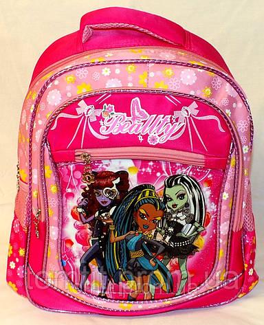 """Рюкзак школьный """"Monster High"""" SB-035B, ТМ """"Smile"""", фото 2"""